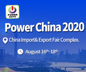 Power China 2020