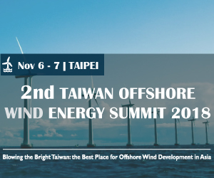 Taiwan Offshore Wind Energy Summit 2018