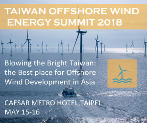 Taiwan Offshore Wind Energy Summit
