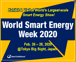 World Smart Energy Week 2020